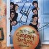 Csoportterápia musical CD - Vedd meg!
