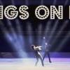 Kings on Ice jégshow: Edvin Marton és a műkorcsolyázók az Arénában - Jegyek itt!